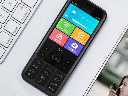 Кнопочный телефон Xiaomi ZMI Travel Assistant Z1 навеивает ностальгию
