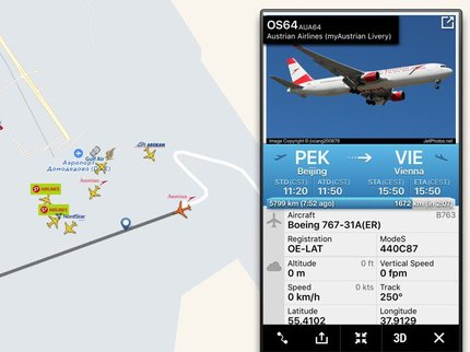 Boeing-767 садится ваэропорту Домодедово из-за отказа сантехники