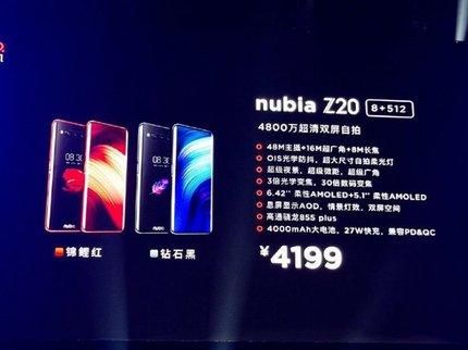 Nubia Z20: двухэкранный флагман со Snapdragon 855+ и тройной камерой