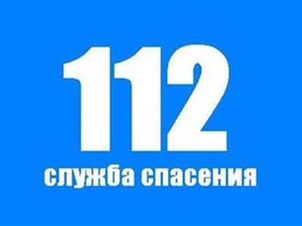 ВУфе собирают слетевший свысотки на русской фасад