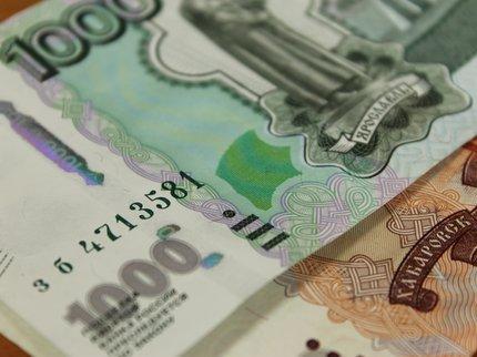 Средняя заработная плата вПерми составляет 31,5 тысячу руб.