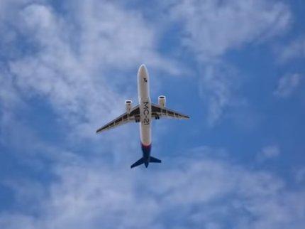 Кпроверке небом готов: узкофюзеляжному МС-21-300 дали «добро» навзлет